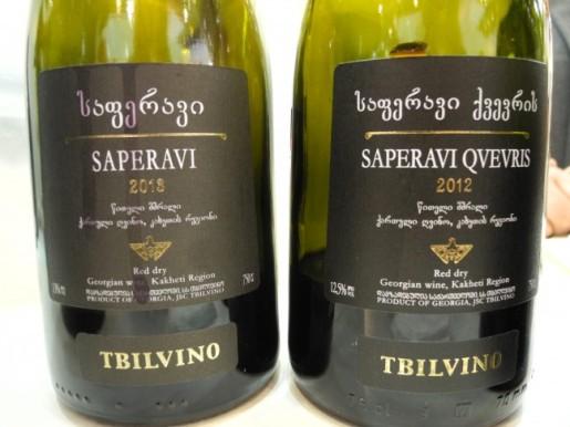 georgian wine, saperavi